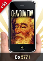 rabbi ben ezra analysis pdf