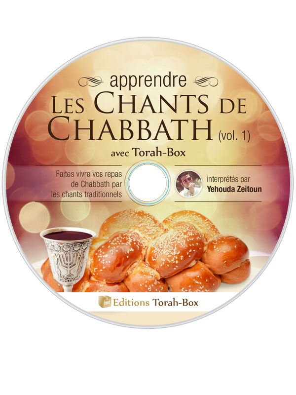 CD Chants de Chabbath