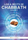 Lois & Récits de CHABBATH Volume 1