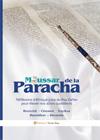 Moussar de la Paracha