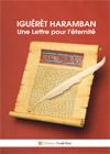 Iguérèt HaRamban : Une Lettre pour l'éternité
