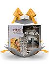 Pack Cadeau : Bar Mitsva
