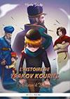Bande dessinée : L'histoire de Yaakov Kouriel