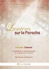 Lumières sur la Paracha (Chemot)