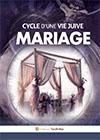 Mariage (cycle d'une vie juive)