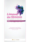 Limoud au féminin (Tome 3, Vayikra)