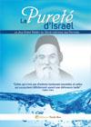 La Pureté d'Israël (du 'Hafets 'Haim)