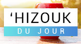 'Hizouk du Jour : Une Émouna comme Sarah notre mère !