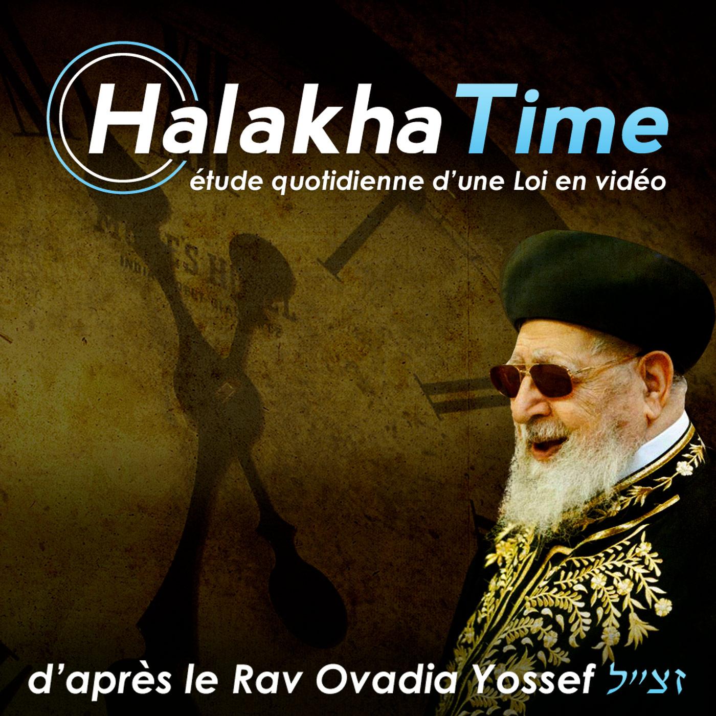 Halakha-Time Torah-Box.com