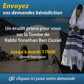 Site rencontres juives mazal