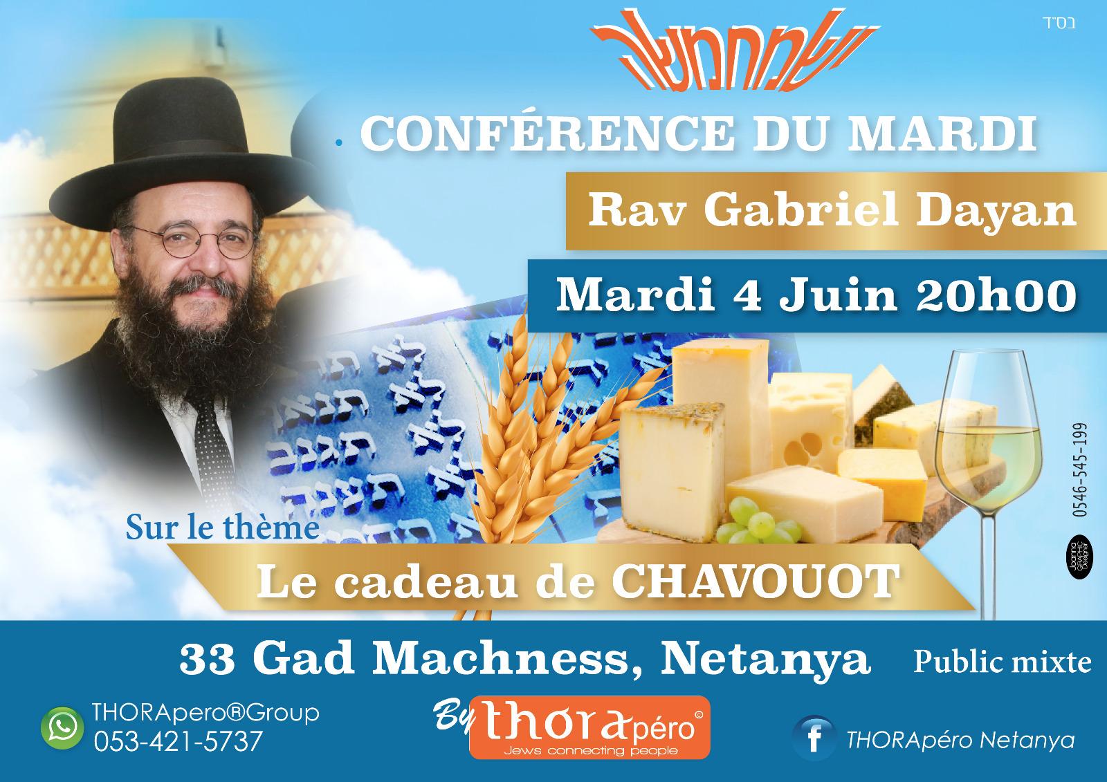 Conférence Du Mardi Avec Rav Gabriel Dayan
