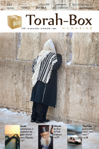 Torah-Box Magazine n°107 - France - Vaéra