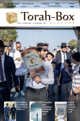 Torah-Box Magazine n°110 - France - Yitro