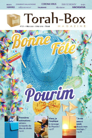 Torah-Box Magazine n°113 - France - Tetsavé
