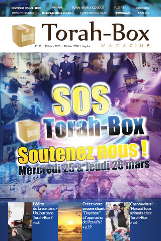 Torah-Box Magazine n°115 - France - Vayikra