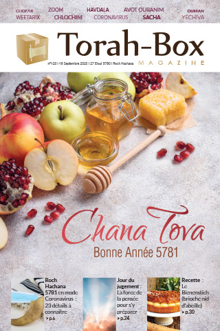 Torah-Box Magazine n°120 - France - Roch Hachana
