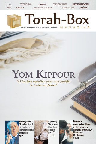 Torah-Box Magazine n°121 - France - Haazinou