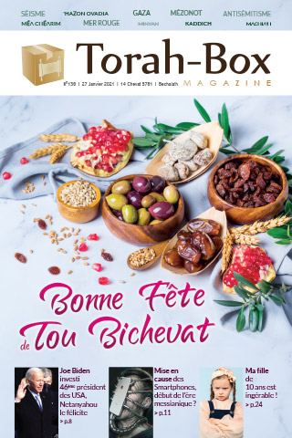 Torah-Box Magazine n°136 - France - Bechala'h