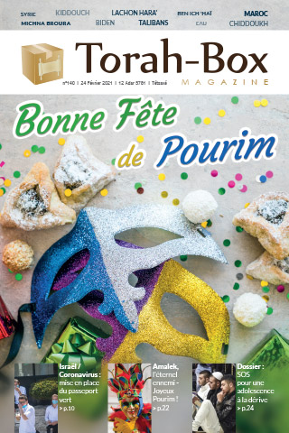 Torah-Box Magazine n°140 - France - Tetsavé