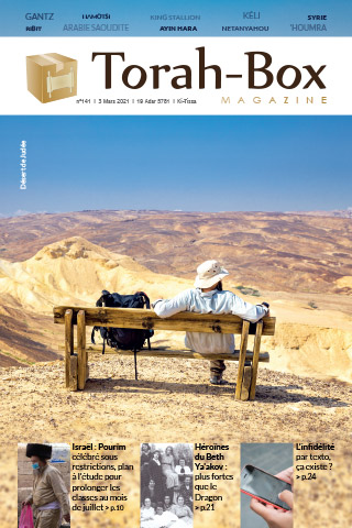 Torah-Box Magazine n°141 - France - Ki-Tissa