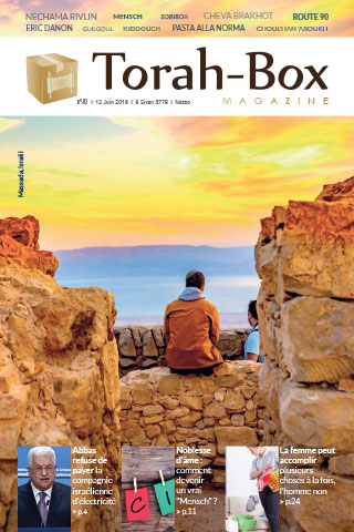 Torah-Box Magazine n°81 - France - Nasso