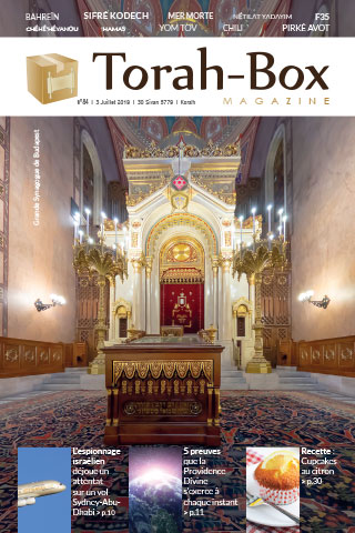 Torah-Box Magazine n°84 - France - Kora'h