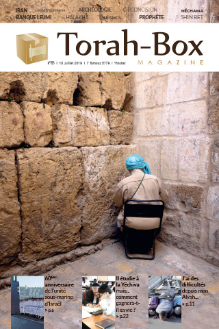 Torah-Box Magazine n°85 - France - 'Houkat