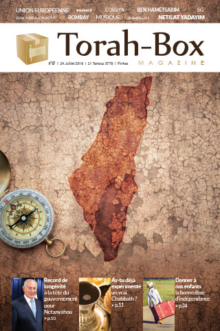 Torah-Box Magazine n°87 - France - Pin'has