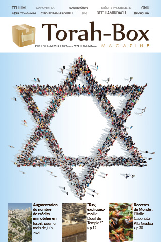 Torah-Box Magazine n°88 - France - Matot-Massé