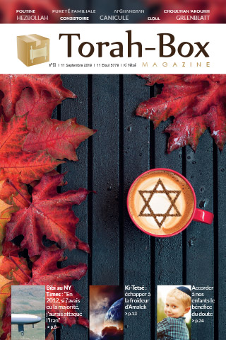 Torah-Box Magazine n°91 - France -  Ki-Tetsé