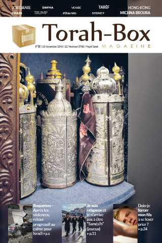 Torah-Box Magazine n°98 - France - Hayé Sarah