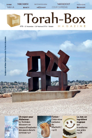 Torah-Box Magazine n°99 - France - Toledot